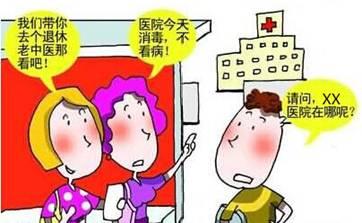 """医托""""变形记""""——五大骗术要当心"""